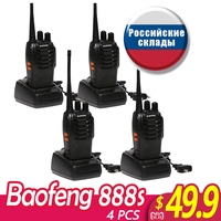4 PCS Baofeng BF 888S Walkie Talkie Handheld Pofung bf 888s UHF 5W 400 470MHz 16CH Two Way Portable Scan Monitor Ham CB Radio