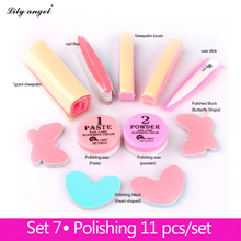 LiLy Angel Nail Treatments&Conditioner 11pcs Polishing Paste&Powder art Manicure Luster Buffing Full set of nail files