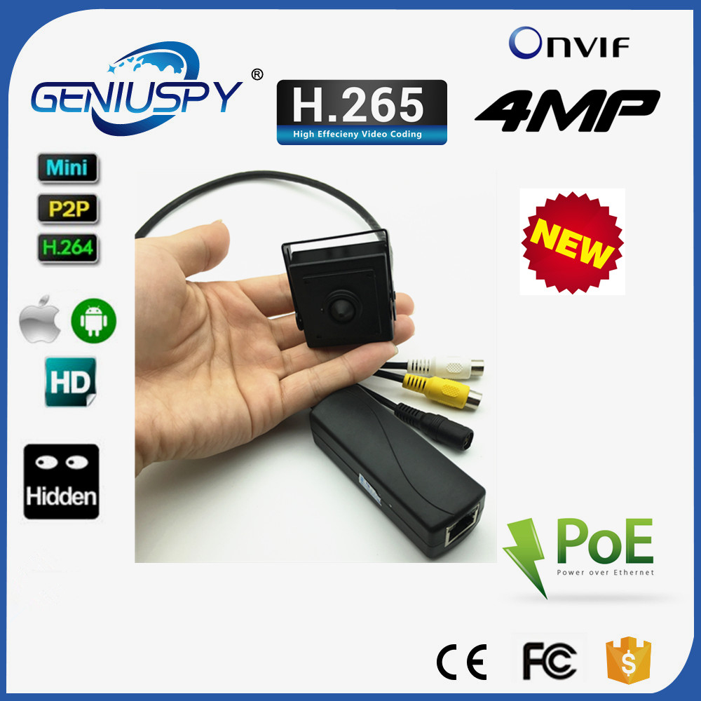Danale APP Mini Square H.265/H.264/MJPEG 4MP Poe Mini IP Camera Pin hole With Auido Input&Output For industry&ATM P2P Onvif 2.4