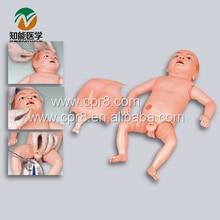 BIX-H140 Senior Lnfant Nursing Model  MQ143