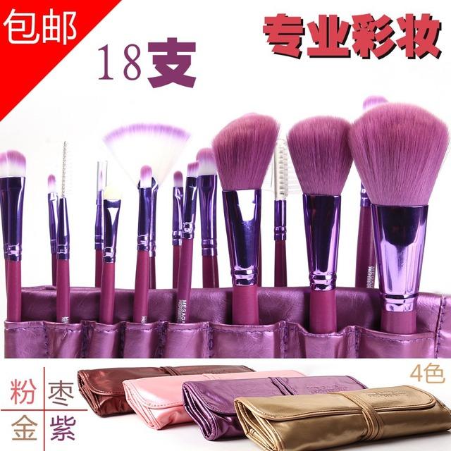 Nuevo 18 de la alta calidad de lujo de fibra de cepillo cosmético del maquillaje estuche pinceles set