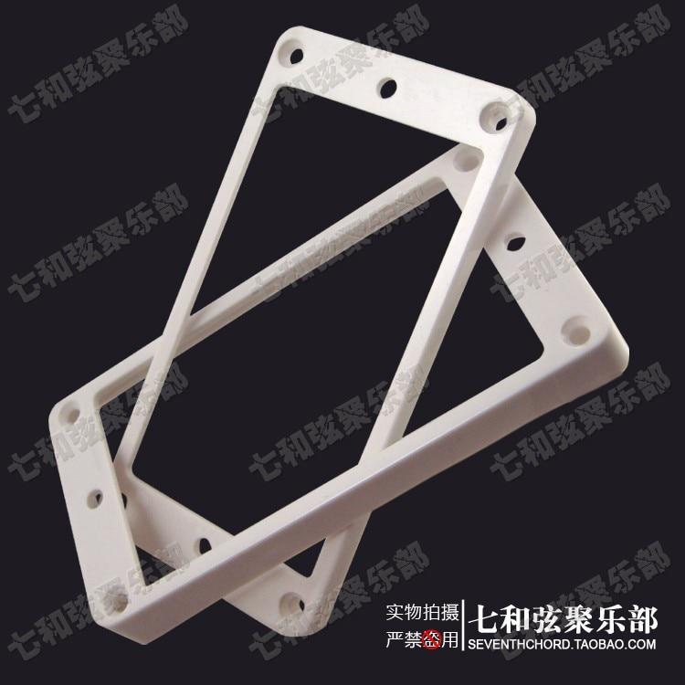 1 thin 1 thick pure white plastics LP electric guitar duplex pickup arc frames/arc shape duplex pick up frames
