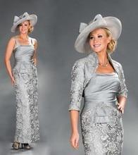 Neue Silber 2017 Mutter der Braut Kleider Mit Jacke Spitze Elegante Für Hochzeit Abendgesellschaft Kleider Frauen Formale Kleid