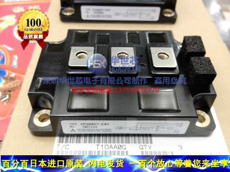 CM300DY-24H CM300DY-24NF new IGBT module--SZHSX cm75rl 24nf cm100rl 24nf mddz