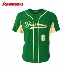 8b0a7abf1 Kawasaki Top Breathable Quick Dry Training Softball Practice Jerseys