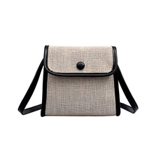 Ladies Korean Style One Shoulder Bags Patchwork Color Small Square Bag Lock Mini Coin Purse Pu Zipper Messenger Shoulder Bag