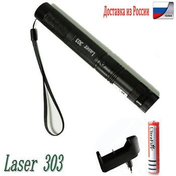 Лазерная указка, охотничий зеленый точечный тактический лазер высокой мощности 532 нм 5 МВт с регулируемым фокусом 303