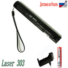 Point and Starry Green Laser 10000mw rifle green Laser Pointer Sight Rifle Scope Riflescope 532nm Laser  Batteries not included стоимость