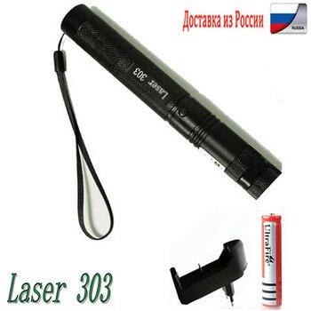 Puntero láser verde caza Punto Verde táctico 532 nm 5mW Dispositivo de alta potencia Enfoque Ajustable láser 303