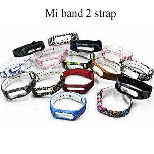 Image 2 - BOORUIใหม่Mi Band 2 Miband 2สายที่มีสีสันเปลี่ยนสายรัดข้อมือซิลิโคนสำหรับXiaomi Mi Banda 2 smartband