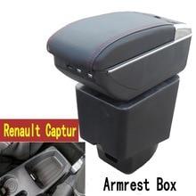 Для Renault Captur подлокотник коробка центральный магазин содержание коробка с подстаканником пепельница с интерфейсом USB