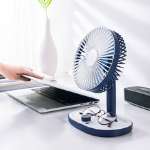 Kbaybo Mini USB Rechargeable Built-In Battery Air Cooling Fan Desk Cooler Student Dormitory Bed Portable Desktop fan