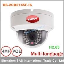 Hikvision 4MP POE IP Camera DS-2CD2145F-IS Support H.265 HEVC . Audio/ Alarm I/O TF Card Slot Mini Dome Network CCTV Camera 8pcs
