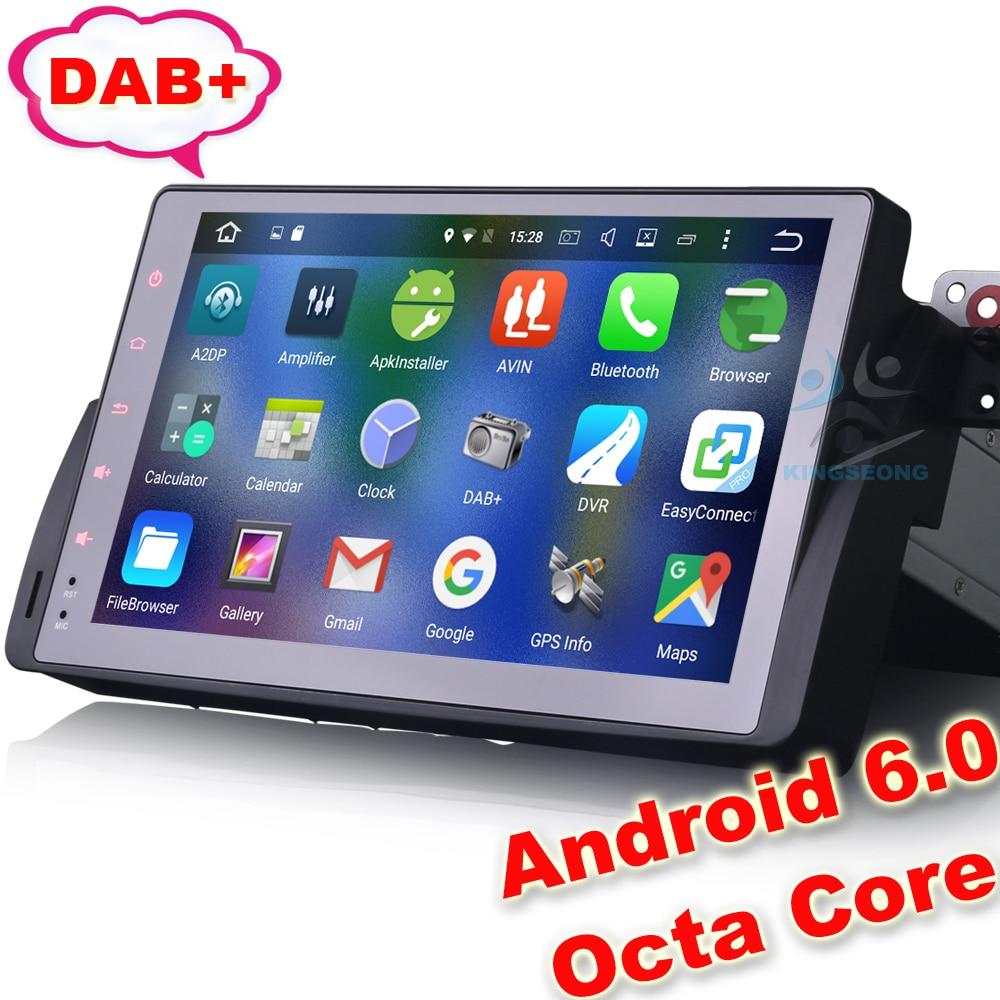 octa core android 6 0 dab car audio gps sat navi autoradio. Black Bedroom Furniture Sets. Home Design Ideas