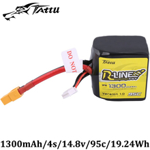 TATTU Lipo Battery 14.8V 1300mAh Lipo 4S 95C RC Battery with XT60 Plug Batteries for 250 FPV Racing Drone Quadcopter