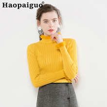 2019 New Autumn Winter Women Knitted Sweaters Pullovers Turtleneck Long Sleeve Solid Slim Elastic Red Sweater