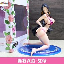 Sexy & Hot One Piece Ladies in Bikini Figurines