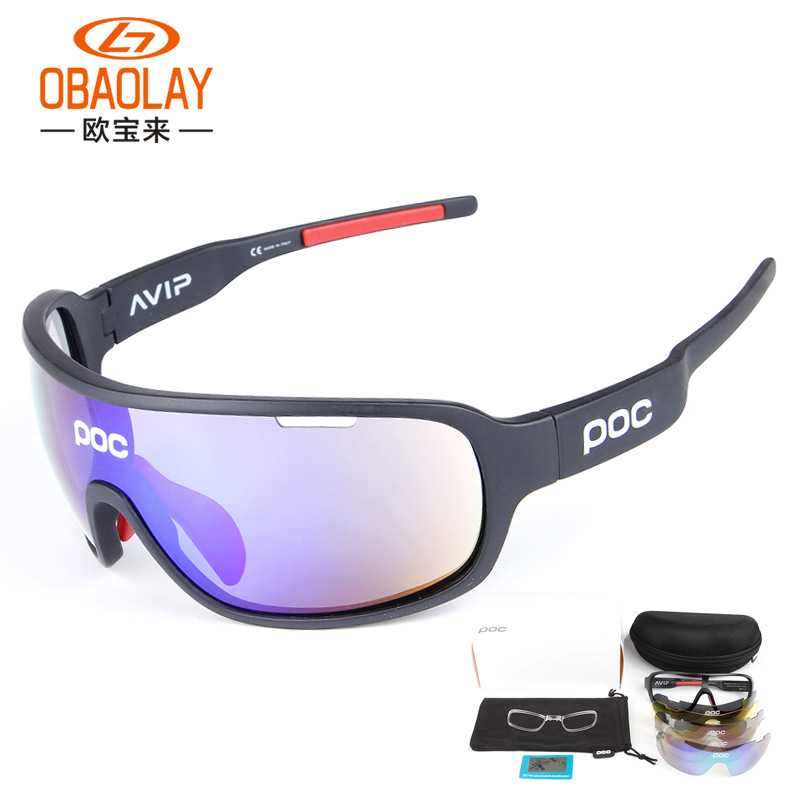 31c315f9aac Men Women 5 Lens Polarized Cycling Glasses Ultraviolet-proof Cycling  Sunglasses oculos gafas ciclismo Sport