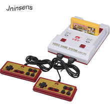Classic Nostalgic 8 bit Video Games Console Player with 2 Joystick 500 IN 1 Game Card