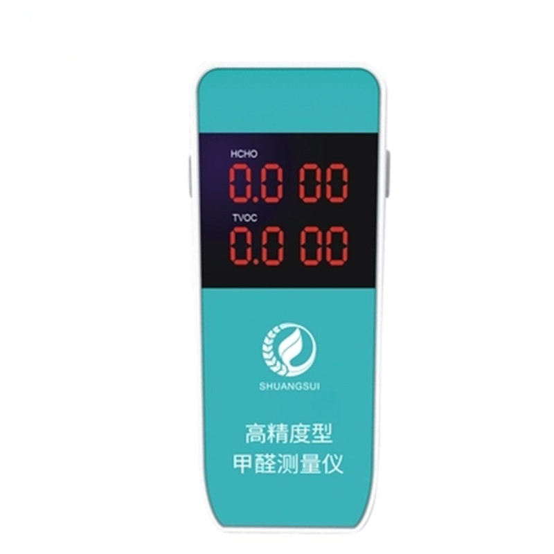 Triple Formaldehyde Benzene TVOC Gas Detector Analyzer Tester Home Professional Air Purification Instrument Air Quality Monitor