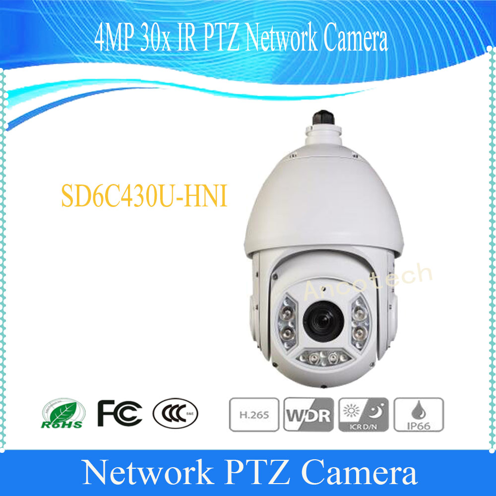 DAHUA IP Camera Outdoor Camera 4MP Full HD 30X IR PTZ Network Camera IP66 Security Camera without Logo SD6C430U-HNI dahua full hd 30x ptz dome camera 1080p
