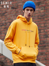 SEMIR Men Colorful Graphic Hooded Sweatshirt Men Pullover Hoodie with Kangaroo Pocket Sweatshirt with Lined Drawstring Hood