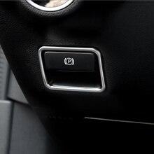 Автомобиль-Стайлинг подкладке электронного стояночного тормоза рамка Обложка отделка Стикеры для Mercedes Benz B класс GLE W166 gls x166 CLA gla W176