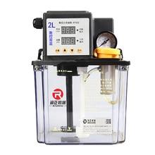 2Л 2 литра смазочный насос автоматический смазочный масляный насос с ЧПУ электромагнитный смазочный насос лубрикатор# HTS02 1 шт