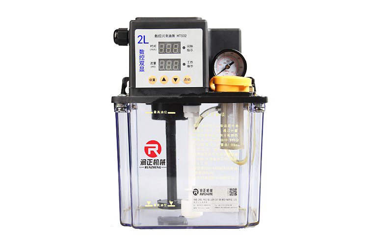 2L 2 Liters Lubricant Pump Automatic Lubricating Oil Pump Cnc Electromagnetic Lubrication Pump Lubricator # HTS02 1pcs