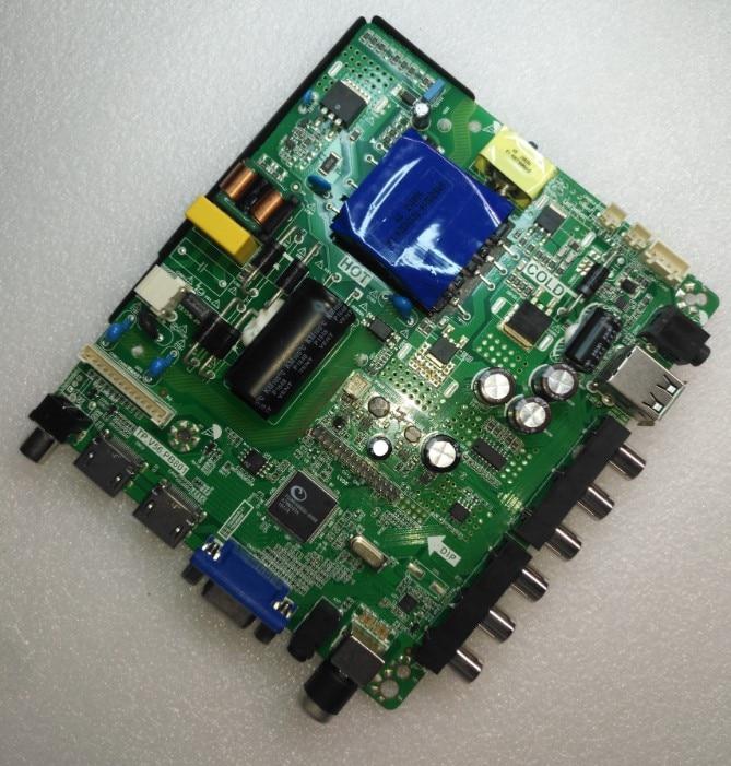 Bordo di driver per TP. v56.PB801/8503. PB801/SKR.801/tre in una scheda compatibile V56.PB726 con telecomando 40-46 polliciBordo di driver per TP. v56.PB801/8503. PB801/SKR.801/tre in una scheda compatibile V56.PB726 con telecomando 40-46 pollici