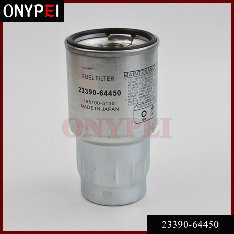 New Fuel Filter 23390 64450 For Toyota Corolla Avensis