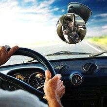 Car Children Baby Back Seat Mirror Rear View Adjustable Safety Sucker