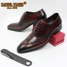 New Fashion Italian Leather Shoes Men Lace Up Wing Tip Burgundy Wedding Business Brogue Formal Oxfords For
