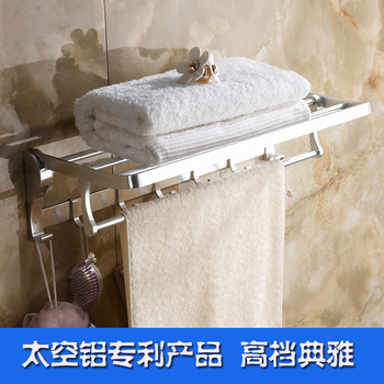 Free shipping high-grade space aluminum folding activities towel rack bathroom towel rack bathroom shelf full solid thick