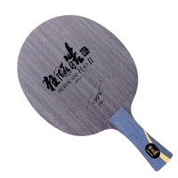 DHS Hurricane Hao 2 (Attack + Loop) Table Tennis (PingPong) Rubber With Sponge
