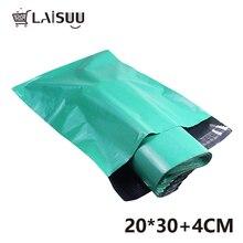 100 インチ/20*30 ティールグリーンポリエステルポリメーラーブティック無料バッグクチュール封筒 7.8*11.8