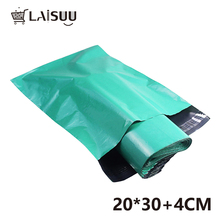 100pcs 7.8*11.8inch/20*30cm Teal Green Poly Mailers Boutique Shipping Bags Couture Envelopes