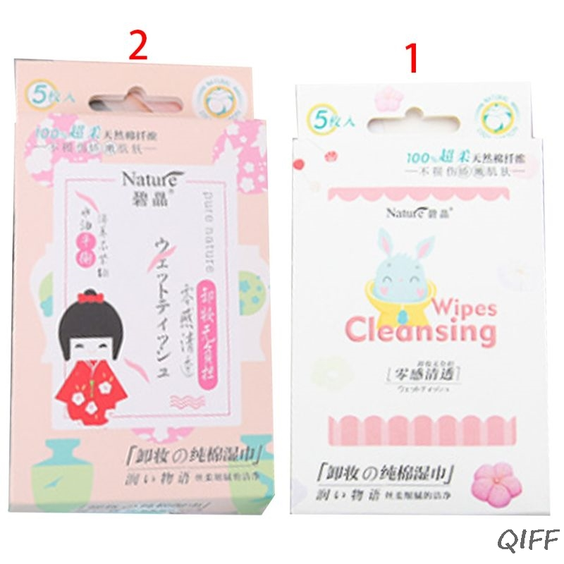 5 Pcs/box Cartoon Fresh Wipes Boxed Cleaning Remover Non-woven Wipes Outdoor Portable Wet Wipe