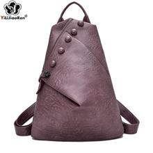 Fashion Anti Theft Backpack Female Brand Leather Women Backpack Large Capacity Travel Bag Pack Shoulder Bags Mochila Feminina чехол для для мобильных телефонов 6