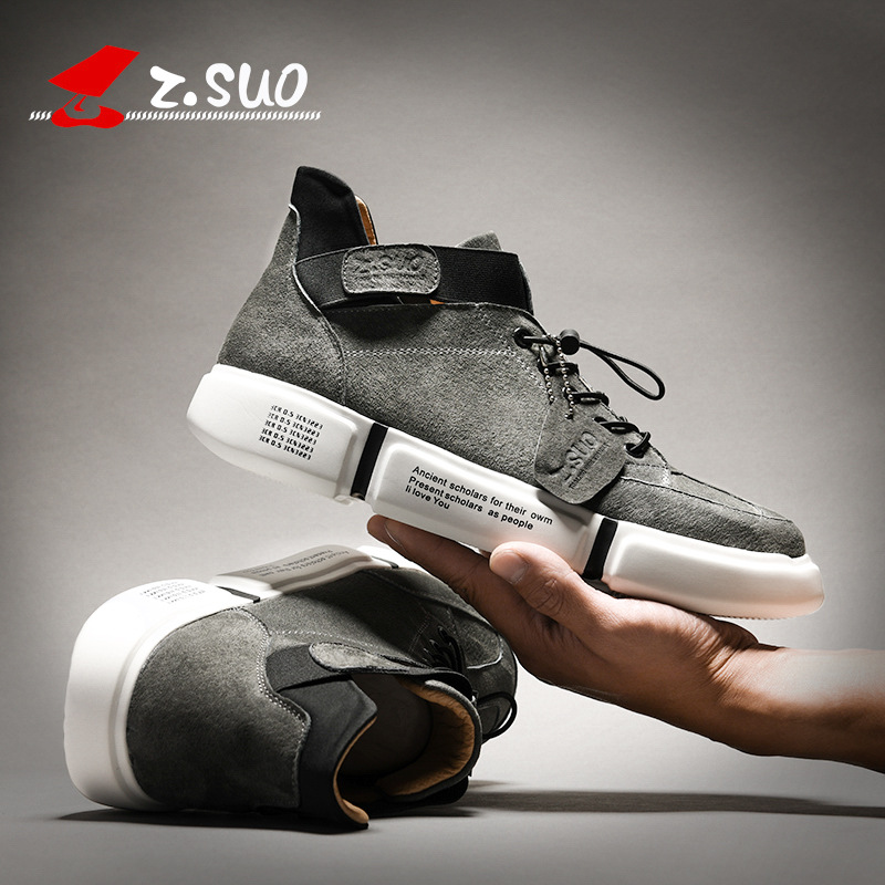 New Korean leather trend men's shoes tooling round head shoes men's casual shoes