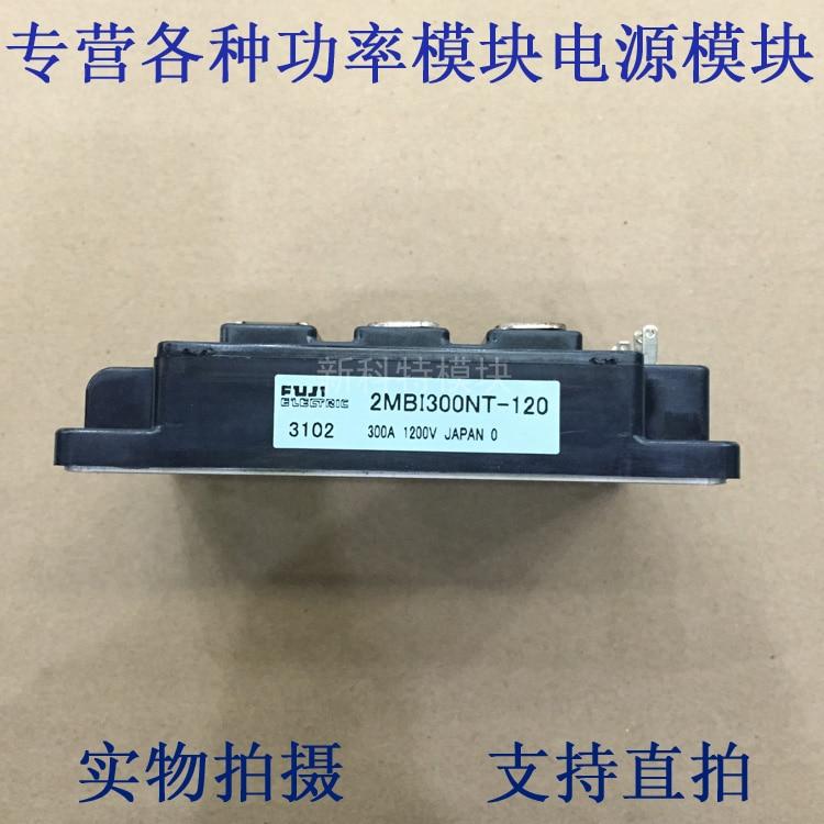 2MBI300NT-120 300A1200V 2-unit IGBT