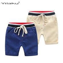Yilaku шорты для мальчика хлопок шорты детские 90 размер может открыть штаны шорты детские шорты для мальчиков CI062
