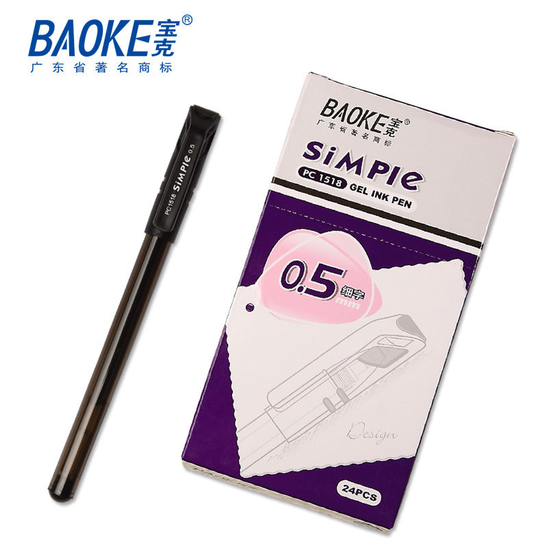 Corporate Letterhead At Rs 3 Piece: 24 Piece/lot Promotional Gift Business Gel Pen 3 Color Ink