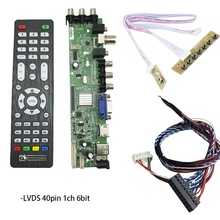 digital tv board d3663lua ds a8 Universal LCD Driver Board Support DVB-T2 DVB-T DVB-C full kit for 15.6