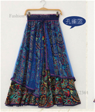 Ethnic long skirt online shopping-the world largest ethnic long ...