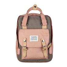 Купить с кэшбэком Brand Teenage Backpacks for Girls Cute Oxford Kanken Backpack Female Travel Bags Women Large Capacity School Bookbags Mochilas