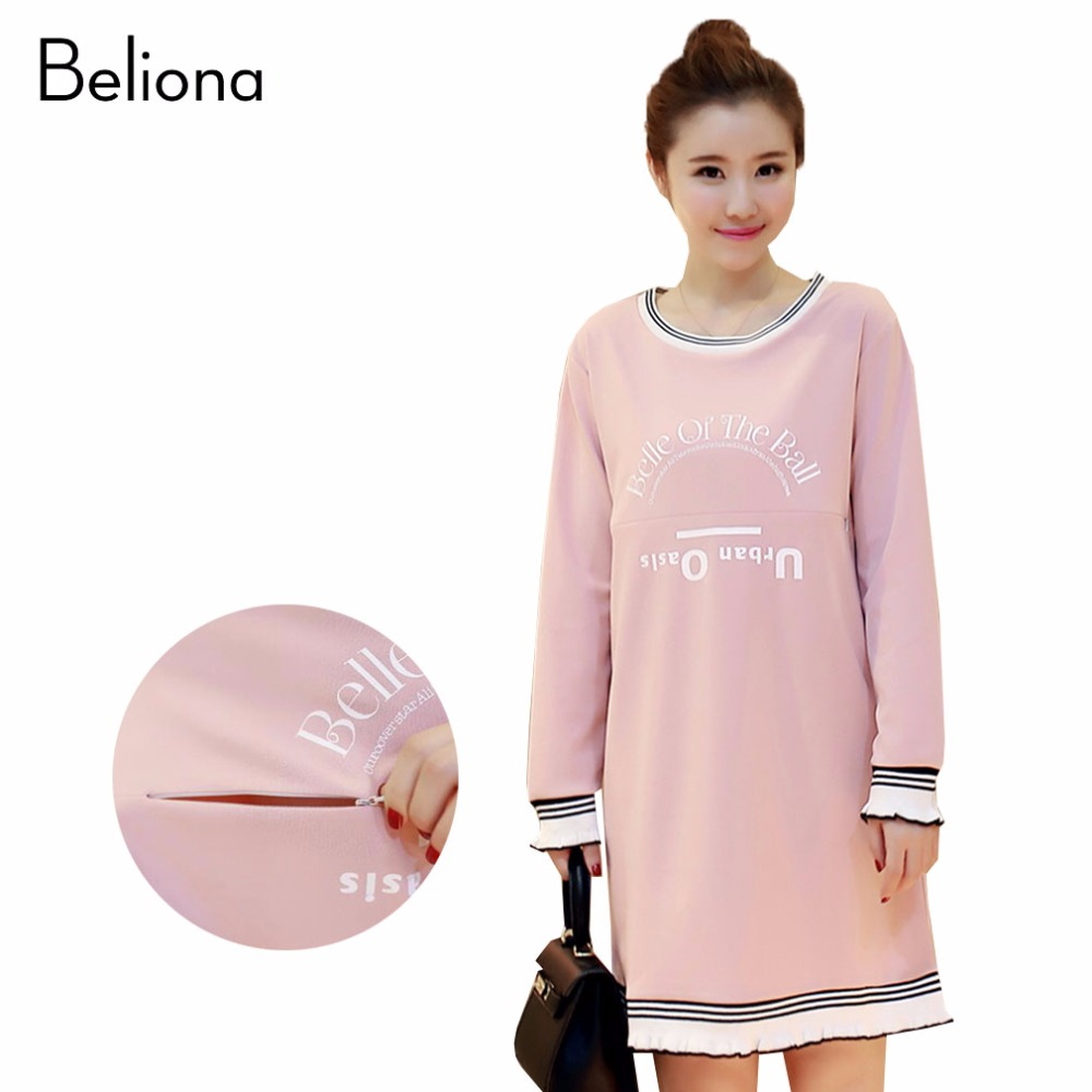 Maternity Nursing Clothes for Autumn Spring Casual Breastfeeding Dress for Feeding Maternity Wear Clothing for Nursing Mothers knitted sweaters sets spring autumn nursing dress breastfeeding maternity clothes for pregnant woman striped lactation feeding