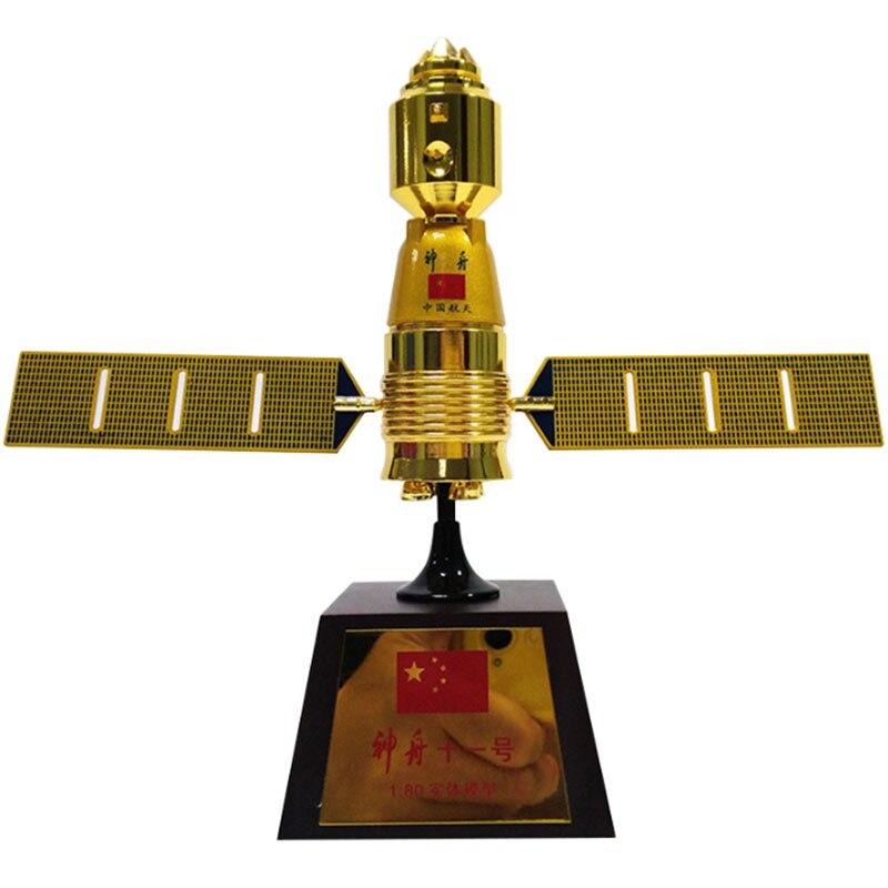 1/80 Bilancia Shenzhou 11 veicoli spaziali metallo in lega modello di nave spaziale satellitare lunga marcia modello di razzo-in Macchinine in metallo e veicoli giocattolo da Giocattoli e hobby su  Gruppo 3
