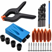Pocket Hole Jig Kit 6/8/10mm Drive Adapter for Woodworking Angle Drilling Holes Guide Dowel Jig Wood Tools With PH2 Screwdrivers handle installation jig woodworking tools