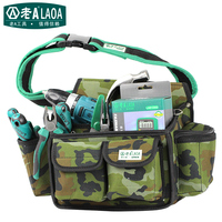 LAOA Camouflage Tool Bag Multifunction Brand Tool Waist Bags Professional Electrical Repair Tools Bag